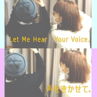 Let Me Hear Your Voice.