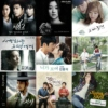 Korean Drama OST 2