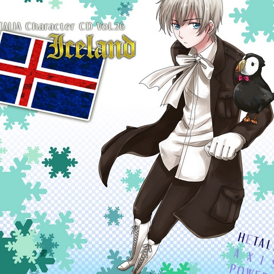Elastic heart (APH Iceland)