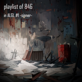playlist of 846