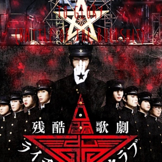 To Glory [Battle of the bullshit] ★ Hikari Club
