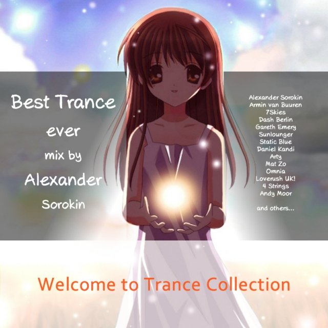 Dream Trance Collection