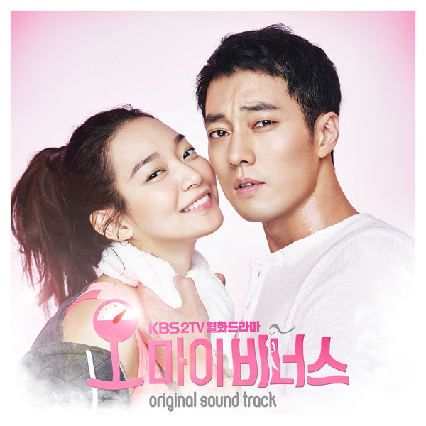 Ost. Mix (Part 19)