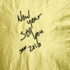 New Year, Still You