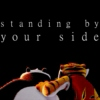 standing by your side: a po&tigress fanmix