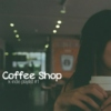 Coffee Shop | K-Indie Playlist #1