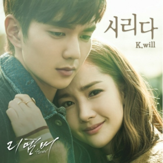 Ost. Mix (Part 20)