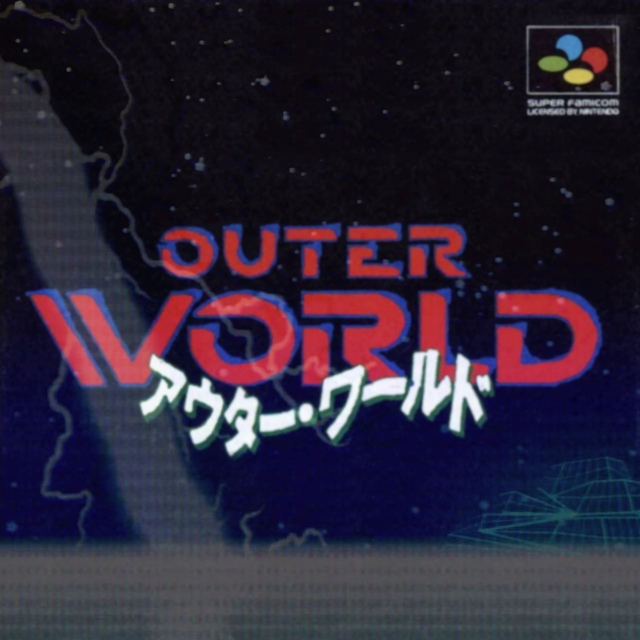 アウターワールド ✌ OUTER WORLD ✌lester's radio volume 2