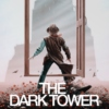 childe roland to the dark tower came