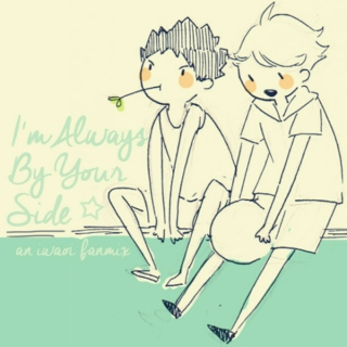 I'm Always By Your Side