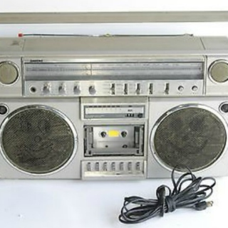 The Old Stereo