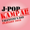 J-Pop KAMPAI! Valentine's Day Playlist 2016