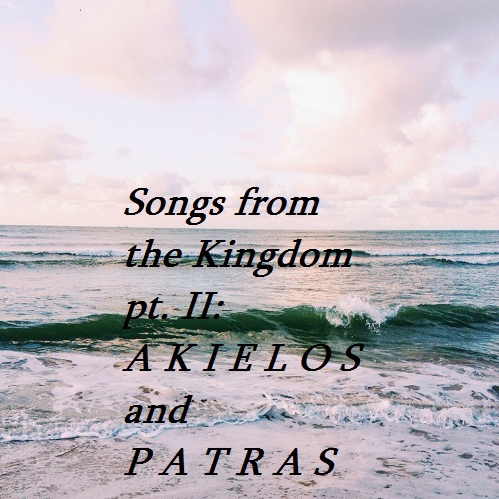 songs from the kingdom pt. II
