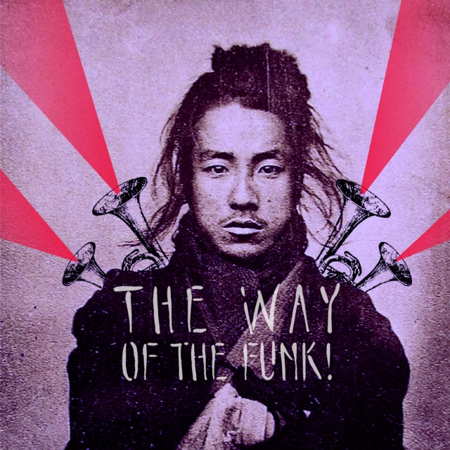 The Way of the Funk!