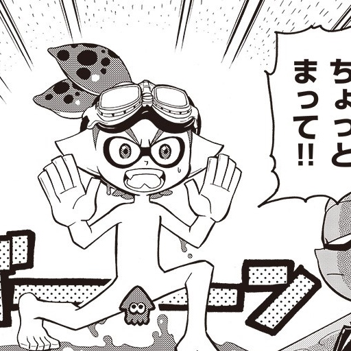 that squid with the goggles!!