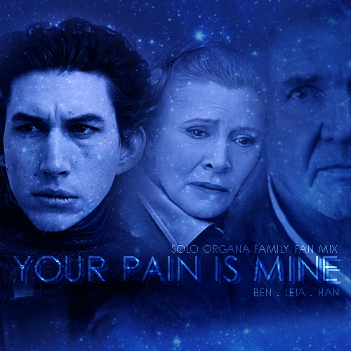 your pain is mine