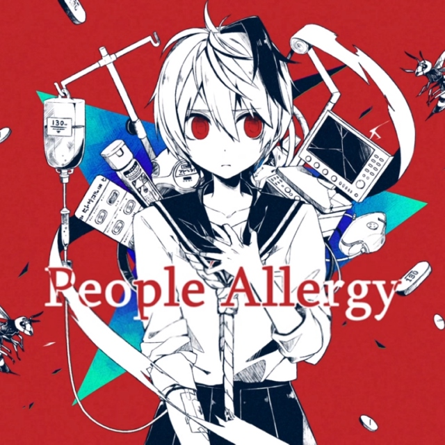 People Allergy
