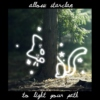 allow starclan to light your path