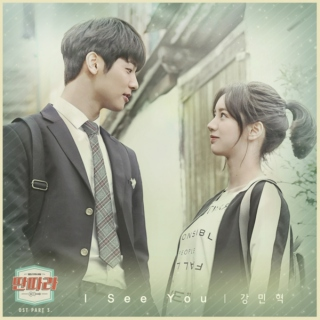 Ost. Mix (Part 25)
