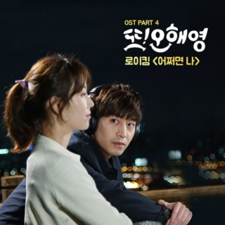 Ost. Mix (Part 26)
