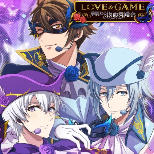 It's LOVE GAME
