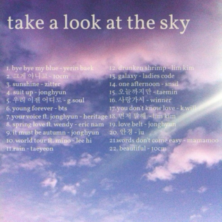 ☽ take a look at the sky ☾