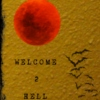 welcome 2 hell(tm)