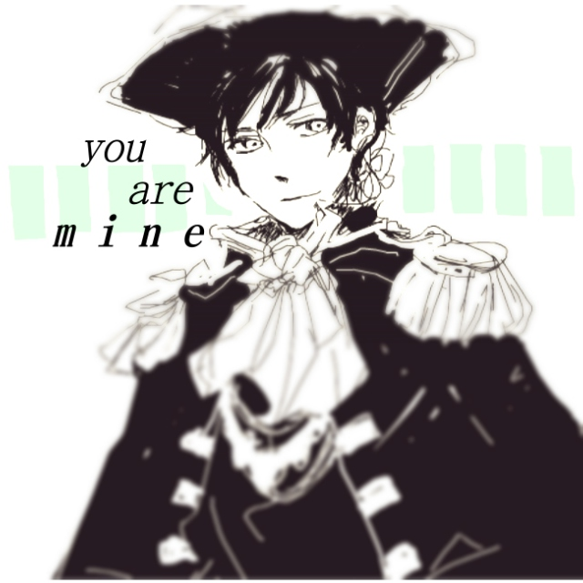 You are ⓜⓘⓝⓔ