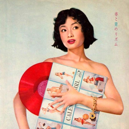 Ladies Of Vintage Japan