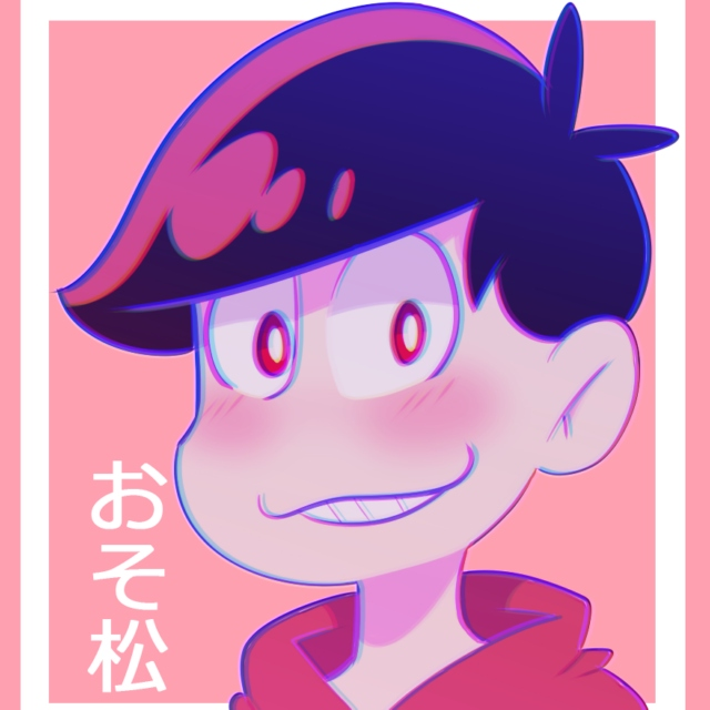 ♡ Red bf ♡