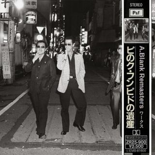 Tokyo Sparkle (The ABlank Remasters)