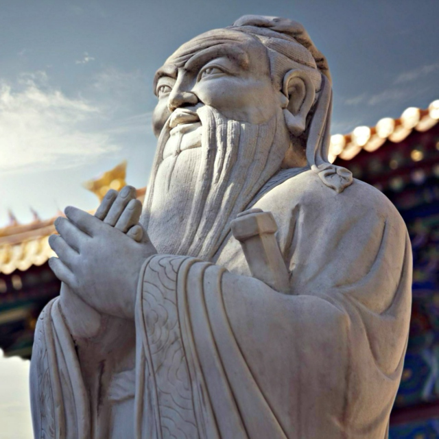 """Confucius: """"the inner nature of humans is the province of music"""""""