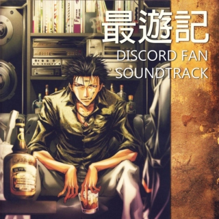 Saiyuki Discord Fan Soundtrack