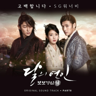 Ost. Mix (Part 31)