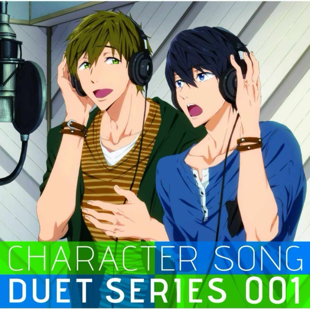 I Don't Do Duets (2016)