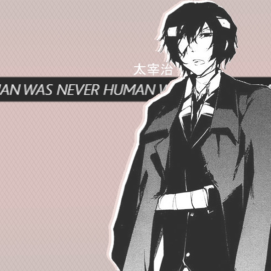 was never human:.