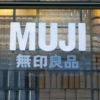 muji shopping spree