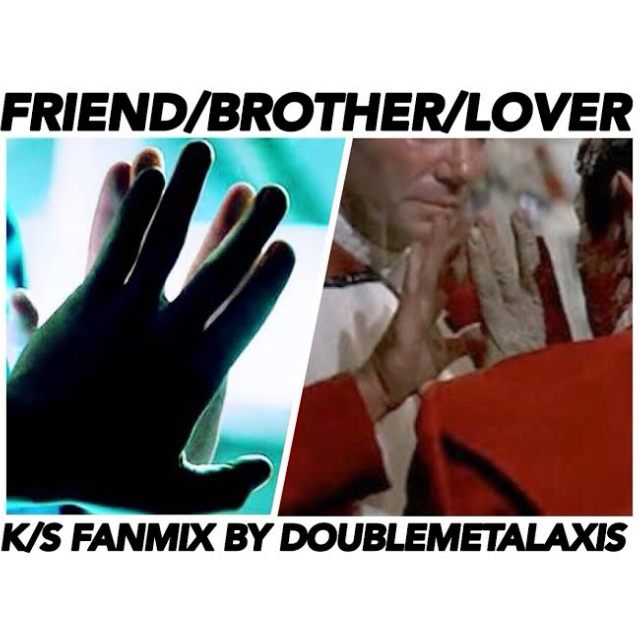 FRIEND/BROTHER/LOVER