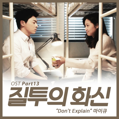 Ost. Mix (Part 34)