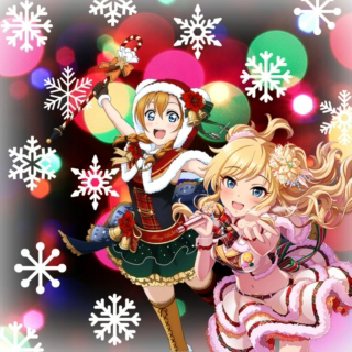 Holiday Idol Mix!