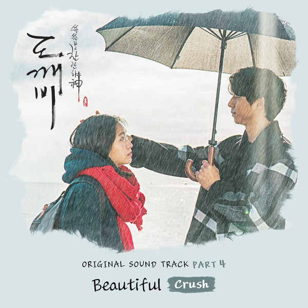 Ost. Mix (Part 37)