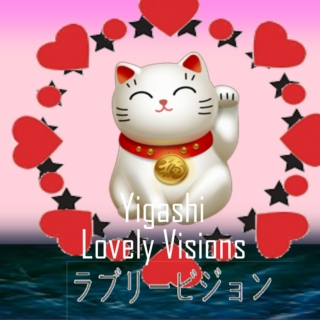 Lovely visions (Deluxe)