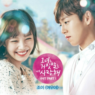 Ost. Mix (Part 41)