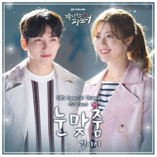Ost. Mix (Part 44)