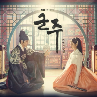 Ruler: Master Of The Mask 가면의 주인 OST