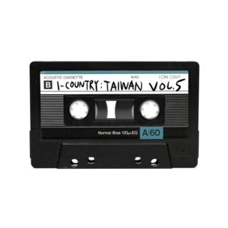I-COUNTRY:TAIWAN Vol.5