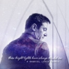 these bright lights have always blinded me - a gabriel lorca fanmix
