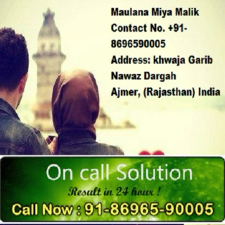 Best Muslim Astrologer