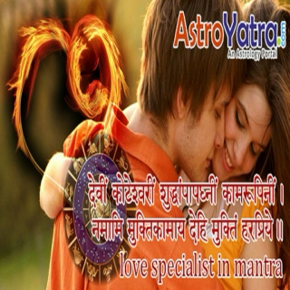 Love specialist in mantra