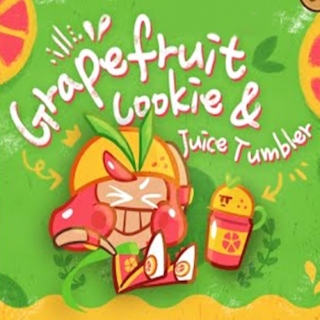 Grapefruit Cookie: Put on some disco music!